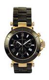 Коллекция часов Chrono 8589