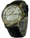 Японские часы Romanson TL2616MG WH Коллекция Classic TL2616