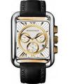 Японские часы Romanson TL0353HM2T WH Коллекция Adel TL0353