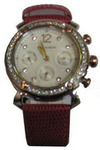 Японские часы Romanson RL2636QLR2T WH Коллекция Adel RL2636