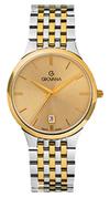 Коллекция часов Traditional 2013